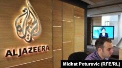 مقر الجزیره در قطر است.