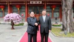 [생생 라디오 매거진] 김정은 중국 방문...탈북자 자매의 정착기 '나를 위한 너, 너를 위한 나'
