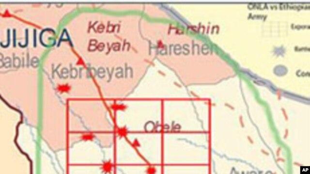 Ogaden Oil Exploration Region