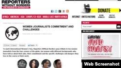 Sərhədsiz Reportoyrların qadın jurnalistlər siyahısı