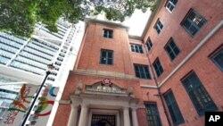 香港终审法院首度提请全国人大释法