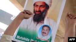Sledbenici Osame bin Ladena