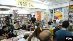 深圳市民黃先生認為,在香港1908書社參加的西藏研討會令他認識到以往接觸不到的西藏隱蔽問題