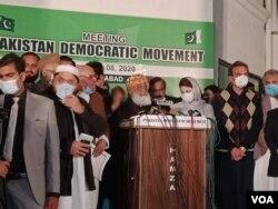 اسلام آبادمیں پی ڈی ایم کے اجلاس کے بعد میڈیا سے گفتگو ۔