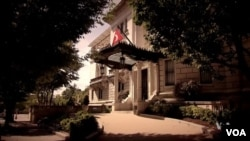 The Turkish ambassador's home in Washington has deep jazz roots and was visited by several famous black musicians during segregation. (VOA)