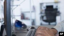 Στην Κίνα το νέο ταχύτερο σούπερ-κομπιούτερ στο κόσμο