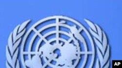 বাংলাদেশ, নারীর ক্ষমতায়ন ও বিশ্বসভায় দায়িত্বশীল ভুমিকার স্বীকৃতিতে সর্বোচ্চ ভোটে জাতিসংঘের 'ইউ এন উইমেন' নির্বাহী বোর্ডের সদস্য নির্বাচিত