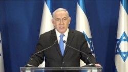 ဝန္ႀကီးခ်ဳပ္ Netanyahu ကို အဂတိလိုက္စားမႈနဲ႔ အေရးယူဖို႔ အစၥေရးရဲ အႀကံျပဳ