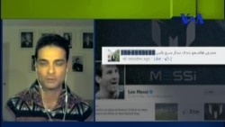 افق ۱۹ دسامبر: ایرانیان در فیسبوک: از نتانياهو تا مسى