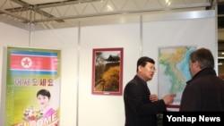 북한 국가관광총국 소속 이영범 관광대표가 지난달15일 스위스 베른 엑스포전시장에서 지난 2013년 말 개장한 마식령 스키장을 홍보하는 등 적극적인 관광객 유치 활동을 벌이고 있다. (자료사진)