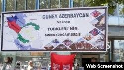 Güney Azərbaycan və İran Türklərinin Tanıtım Sərgisi (Avqust 2015, Türkiyə)