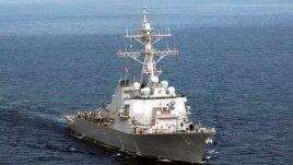 Tàu khu trục tên lửa USS Ramage được triển khai trong vùng Vịnh Ả Rập.