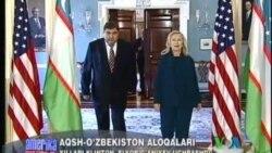 Klinton G'aniyev bilan uchrashdi/Secretary Clinton, Uzbek FM Ganiev meet in Washington