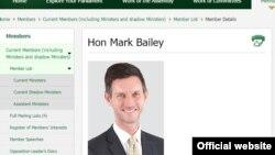 مارک بیلی، وزیر انرژی ایالت کوئینزلند استرالیا