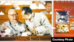 前中共领导人胡耀邦(右)