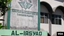 SMP Al Arsyad Tawangmangu, Karanganyar, Jawa Tengah (09/06)
