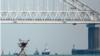 Украина осудила закрытие Россией части акватории Чёрного моря