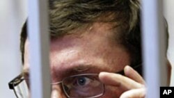 یوکرین: کرپشن کے الزام میں سابق وزیر داخلہ کو سزا