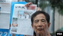 香港民主黨前主席李柱銘表示,參與佔中全民投票是為香港下一代爭取民主 (美國之音湯惠芸拍攝)