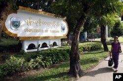Giáo dục đại học ở Myanmar bị cho là xấu, với sinh viên được trông đợi học thuộc lòng những câu trả lời cố định bằng Anh ngữ rồi nhai lại toàn bộ trong bài thi. Khi tốt nghiệp, họ gia nhập một thị trường lao động thiếu thốn mọi cơ hội.