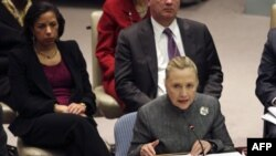 AQSh Davlat kotibasi Xillari Klinton BMT Xavfsizlik Kengashida, Nyu-York, 31-yanvar, 2012