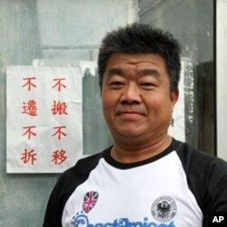 村民卢明光指责政府不尊重村民