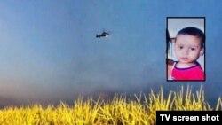 ေပ်ာက္ဆုံးေနတဲ့ ျမန္မာကေလး စုိးေလးျဖဴ (TV Screen Shot)