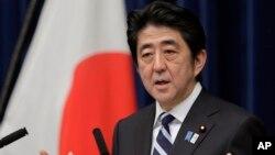 Japan Tough Trade Pact