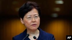 캐리 람 홍콩 행정장관이 20일 홍콩에서 기자회견을 열었다.