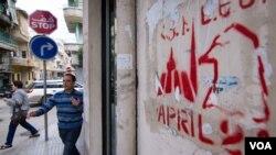 Armenian Diaspora in Lebanon