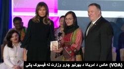 International Women Of Courage Award