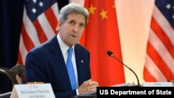 美国国务卿克里在美中战略与经济对话开幕式上讲话(2015年6月23日)
