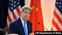 John Kerry skataren harkokin wajen Amurka