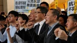 """九名香港""""占中""""领导人被判有罪"""