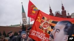 Moskvada keçirilən etiraz aksiyası. 5 noyabr, 2017