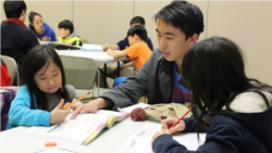 미 고등학생들의 자원봉사 무료공부방