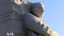 Мемориал Кинга готовится к открытию