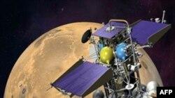 Rusia: Sonda e Marsit mund të bjerë në Atlantik, pranë Argjentinës