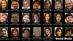 جمعی از شهروندان بهائی بازداشت شده در گلستان