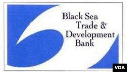 Qara dəniz Ticarət və İnkişaf Bankı_logo