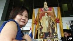 30일 태국 방콕의 법정에 출두하는 프라차타이 운영자 치라누치 프렘차이포른.