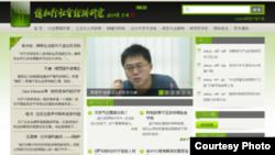 郭玉閃創辦的傳知行社會經濟研究所的網站主頁。 (網頁截圖)