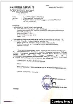 Putusan Mahkamah Agung RI terkait pelanggaran administratif Pilpres 2019 yang diajukan oleh Ketua BPN Prabowo-Sandi, Djoko Santoso.