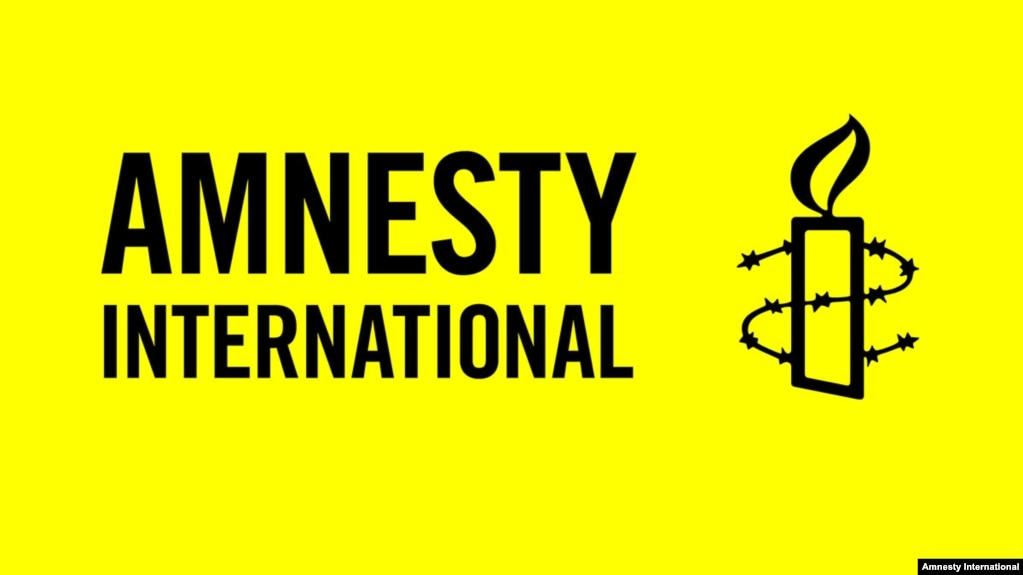 大赦國際標徽