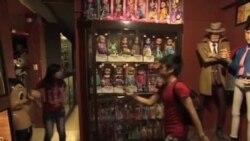 موزه اسباب بازی های سباستين