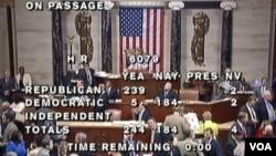 众议院投票通过推翻医保改革法(照片来源: 视图截屏)