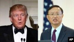 美国总统川普和中国国务委员杨洁篪