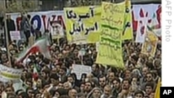 Iranians Rally on Anniversary of American Embassy Takeover