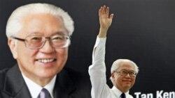 تونی تان در انتخابات رياست جمهوری سنگاپور پيروز شد