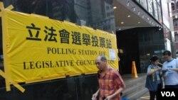 香港立法會選舉星期日投票